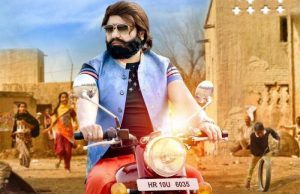 First Day Collection of Jattu Engineer