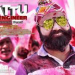 Box Office Prediction: Dr. MSG's Jattu Engineer First Day Expected Collection