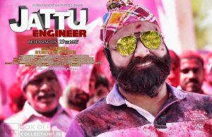 Jattu Engineer Box Office Prediction