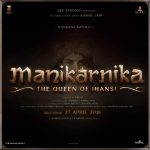 Kangana Ranaut Unveils Manikarnika First Look Poster in Varanasi, Film Releases on 27 April 2018