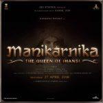 Kangana Ranaut Unveils Manikarnika First Look Poster in Varanasi, Film Releases on 27 April 2018