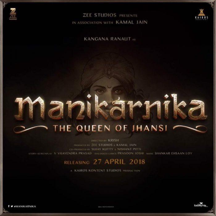 Manikarnika 27 April 2018