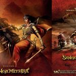 Sangamithra First Look: Sundar C's Epic Film Stars Shruti Haasan, Jayam Ravi and Arya