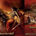 Sangamithra First Look: Sundar C's Epic Film Stars Shruti Haasan, Jayam Ravi and Arya