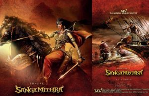 First Look of Sangamithra