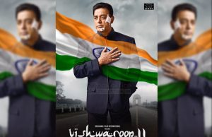 First Look Poster of Vishwaroopam 2