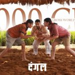 Box Office: Dangal Enters in 1000 Cr Club Worldwide, Grosses Over 290 Cr Total from China
