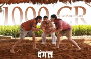 Dangal 1000 Crore Total Collection Worldwide