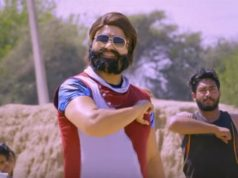 jattu engineer 5 days total collection