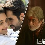 Box Office: Meri Pyaari Bindu and Sarkar 3 1st Day Collection, Take Slow Start