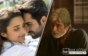 Meri Pyaari Bindu and Sarkar 3 1st Day Collection