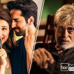 Box Office: Meri Pyaari Bindu and Sarkar 3 First Day Collection Prediction