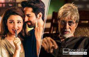 Meri Pyaari Bindu and Sarkar 3 First Day Collection Prediction