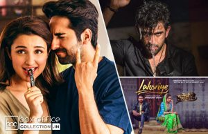 Meri Pyaari Bindu, Sarkar 3 and Lahoriye 2 Days Total Collection