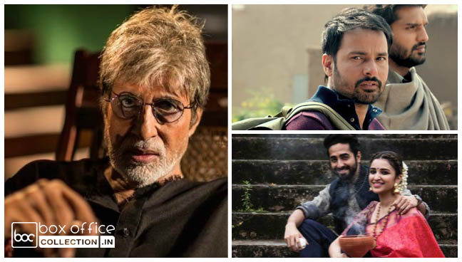 5 days total collection of meri pyaari bindu, sarkar 3 and lahoriye