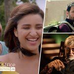 Box Office: Meri Pyaari Bindu, Sarkar 3 & Lahoriye 3rd Day Collection across India