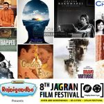 Top 10 Must Watch Films in 8th Jagran Film Festival, Begins from 1st July 2017