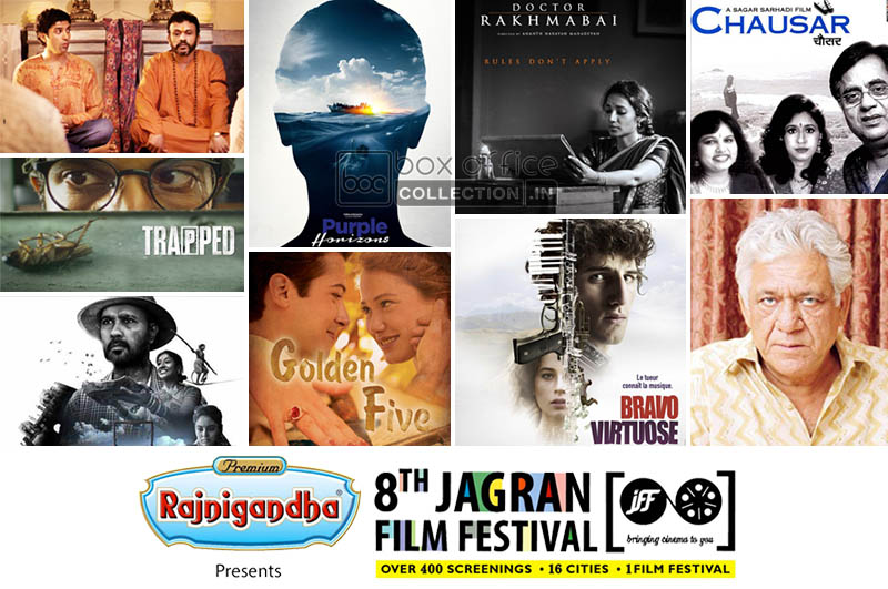 8th Jagran Film Festival 2017