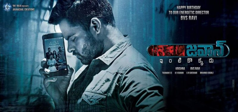 Jawaan Telugu First Look