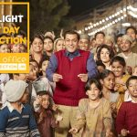 1st Day Collection of Tubelight, Salman Khan Starrer takes 2017 Highest Opening of Bollywood
