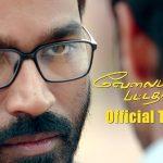 VIP 2 (Velai Illa Pattadhari 2) Teaser: Dhanush & Kajol Starrer Releases on 11 August 2017