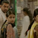 Dangal 5 Weeks Total Collection in China, Aamir starrer Inches towards 1900 Cr Worldwide