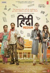 Hindi Medium Total Collection