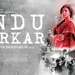 Set in 1975 Emergency Indu Sarkar Looks Hard-Hitting, Releasing on 28 July 2017