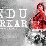 Set in 1975 Emergency Indu Sarkar Looks Hard-Hitting, Releasing on 28 July 2017