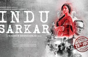 Indu Sarkar Releasing on 28th July 2017