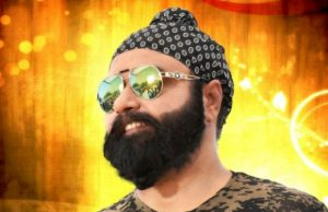 14 days total collection of jattu engineer