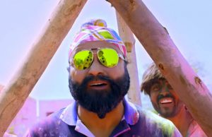 28 days total collection of Jattu Engineer