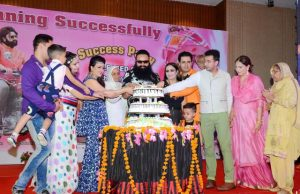 Jattu Engineer Success Party
