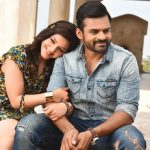 Sai Dharam Tej and Mehreen Pirzada's Telugu Film Jawaan Gets Release Date, 1st Sept. 2017
