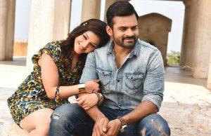 Jawaan Telugu Release Date 1 Sept 2017