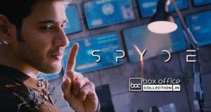 Mahesh Babu starrer Spyder Teaser