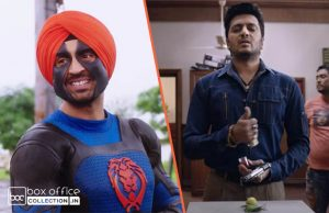 Super Singh and Bank Chor 2nd Day Box Office Collection