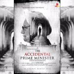 The Accidental Prime Minister First Look: Anupam Kher Portrays Former PM Manmohan Singh