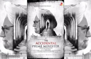 First Look Poster of The Accidental Prime Minister