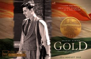 Akshay Kumar's next film Gold goes on floor