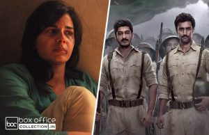 Indu Sarkar & Raag Desh First Day Collection