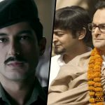 3rd Day Collection of Indu Sarkar & Raag Desh, Complete Weekend on a Dull Note