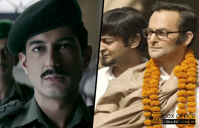 Indu Sarkar and Raag Desh 3 Days Total Collection