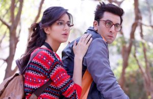 Jagga Jasoos 3 Days Total Box Office Collection