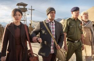 Tubelight 24 Days Total Box Office Collection