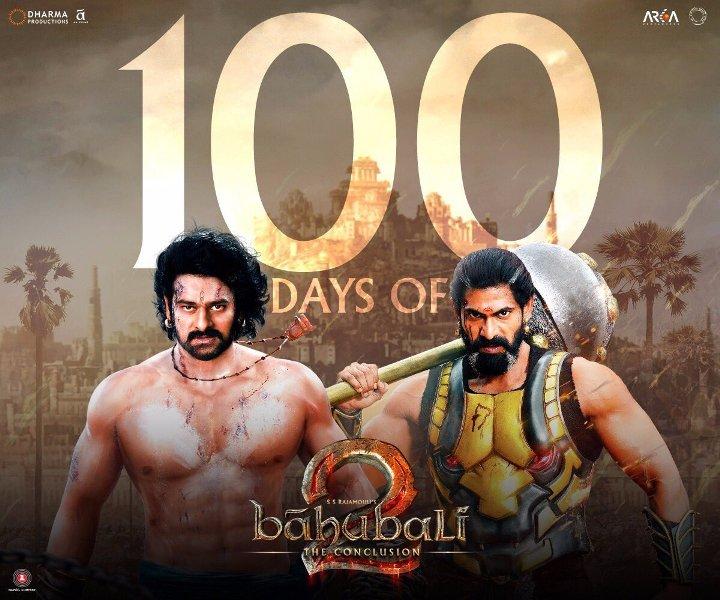 Baahubali 2 Hindi Total 100 Days Collection