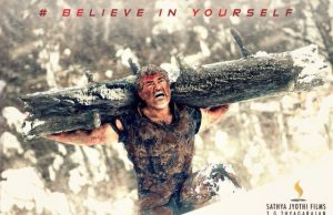 5th Day Collection of Vivegam, Ajith Kumar Starrer Grosses 100 Crore Worldwide
