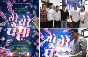 Director Sanjay Jadhav Reveals the Starcast of his next Marathi Film Ye Re Ye Re Paisa