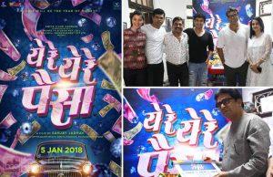 Director Sanjay Jadhav Reveals the Starcast of his next Marathi Film Ye Re Ye Re Paisa