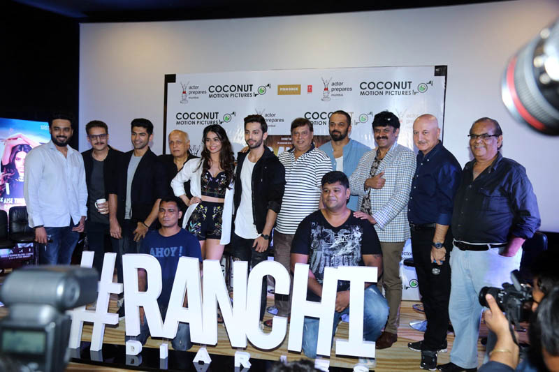 Mahesh Bhatt, Rohit Shetty and David Dhawan Launch the Trailer of Ranchi Diaries, 13 Oct Release